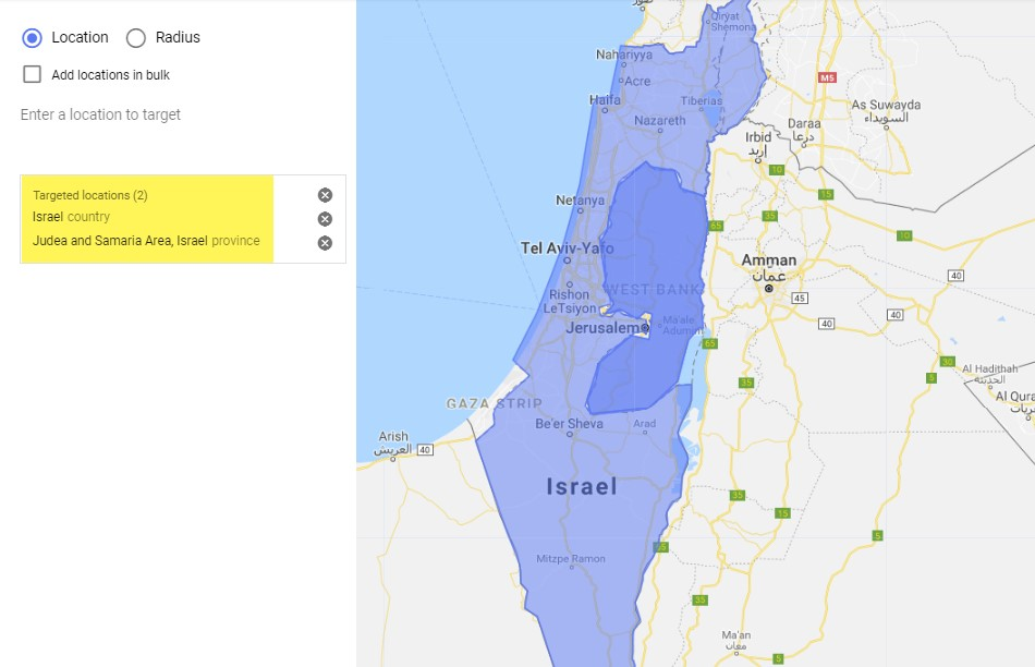 Highlighted portion shows targeting of Israel and Judea and Samaria